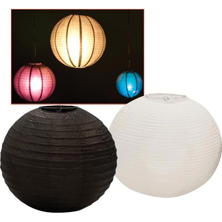 12 in Ball Lantern - Set of 8